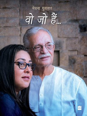 cover image of Woh Jo Hain...