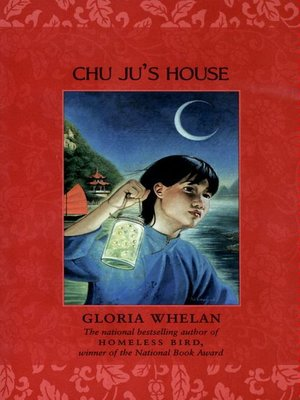 cover image of Chu Ju's House