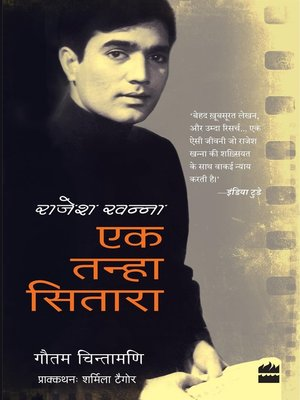 cover image of Rajesh Khanna