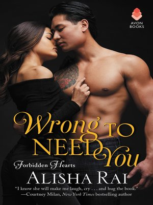 cover image of Wrong to Need You