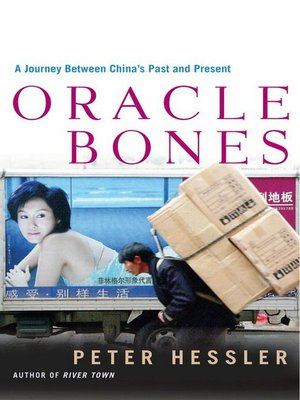 cover image of Oracle Bones