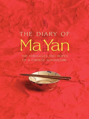 cover image of The Diary of Ma Yan