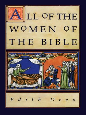 cover image of All of the Women of the Bible