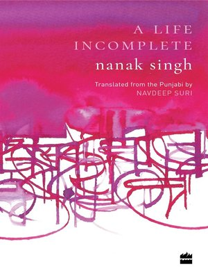 cover image of A Life Incomplete