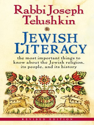 cover image of Jewish Literacy