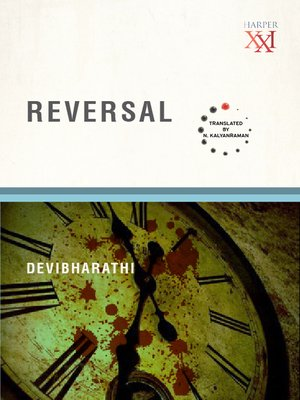 the reversal michael connelly pdf