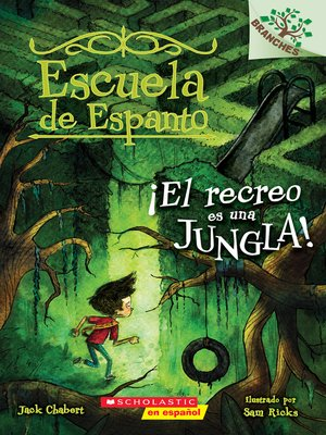 cover image of ?El recreo es una jungla!