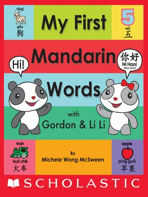 cover image of My First Mandarin Words with Gordon & Li Li