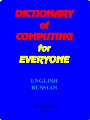 cover image of Dictionary of Computing for Everyone