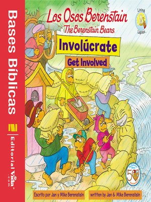 cover image of Los Osos Berenstain Involúcrate / Get Involved