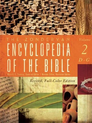 cover image of The Zondervan Encyclopedia of the Bible, Volume 2