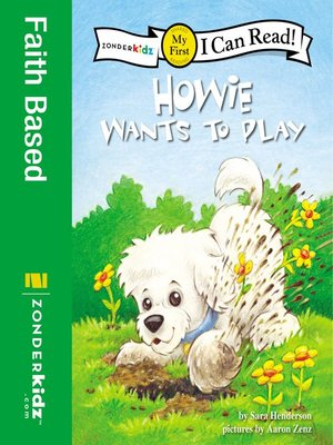 cover image of Howie Wants to Play