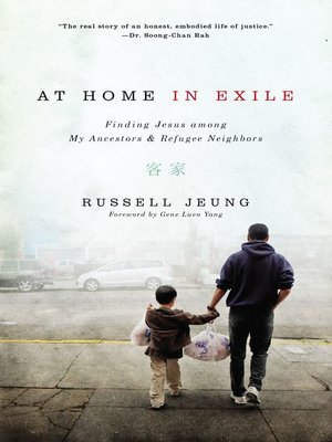 cover image of At Home in Exile