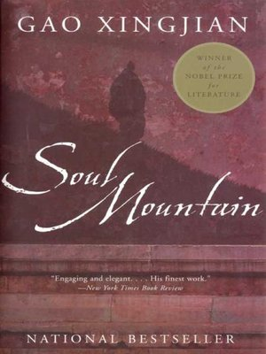 cover image of Soul Mountain