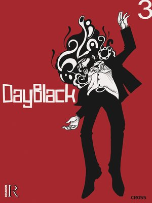 cover image of DayBlack #3