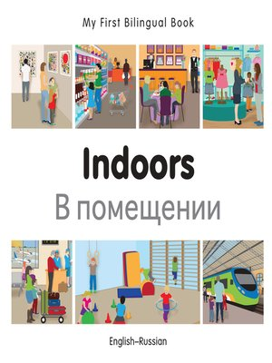 cover image of My First Bilingual Book–Indoors (English–Russian)