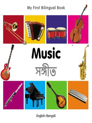 cover image of My First Bilingual Book–Music (English–Bengali)