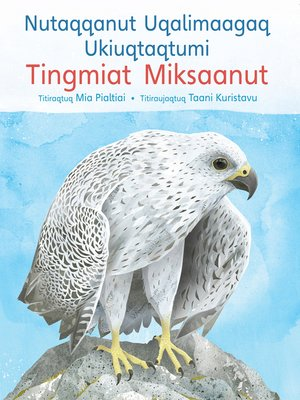 cover image of A Children's Guide to Arctic Birds (Inuktitut Language Version)