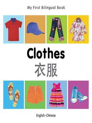 cover image of My First Bilingual Book–Clothes (English–Chinese)
