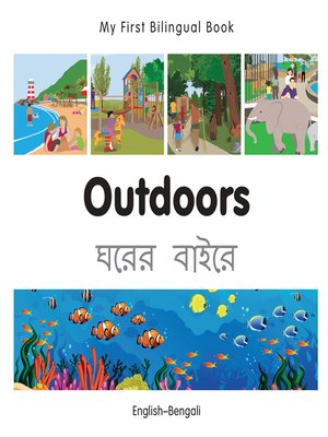 cover image of My First Bilingual Book–Outdoors (English–Bengali)