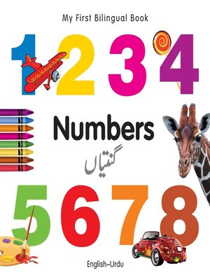 cover image of My First Bilingual Book–Numbers (English–Urdu)