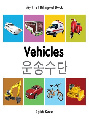 cover image of My First Bilingual Book–Vehicles (English–Korean)