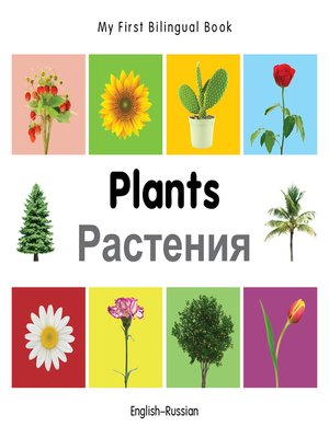 cover image of My First Bilingual Book–Plants (English–Russian)