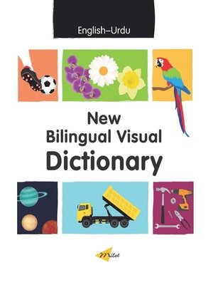 cover image of New Bilingual Visual Dictionary (English–Urdu)