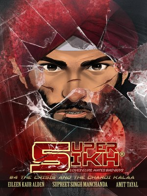 cover image of Super Sikh, Issue 4