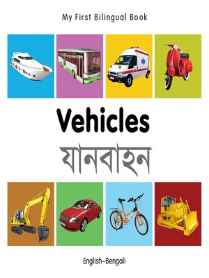 cover image of My First Bilingual Book–Vehicles (English–Bengali)
