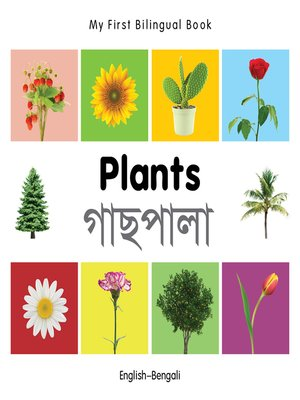 cover image of My First Bilingual Book–Plants (English–Bengali)