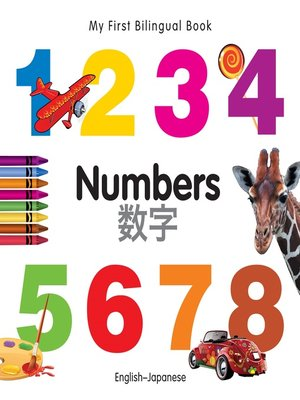 cover image of My First Bilingual Book–Numbers (English–Japanese)