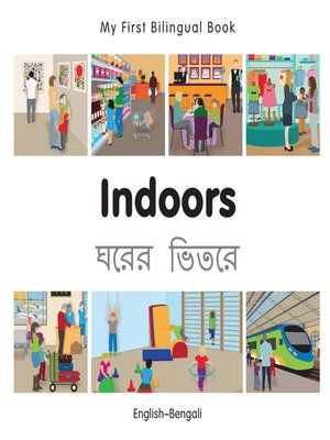 cover image of My First Bilingual Book–Indoors (English–Bengali)