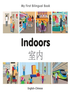 cover image of My First Bilingual Book–Indoors (English–Chinese)