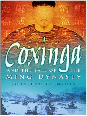 fall of the ming dynasty