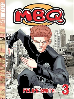 cover image of MBQ Manga, Volume 3