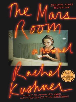 cover image of The Mars Room