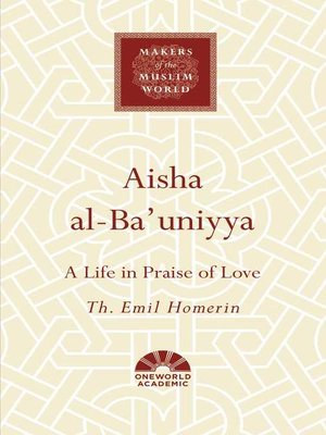 cover image of Aisha al-Ba'uniyya
