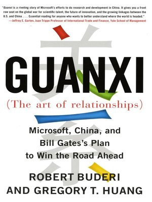 cover image of Guanxi (The Art of Relationships)