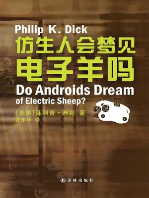 cover image of Do Androids Dream of Electric Sheep?
