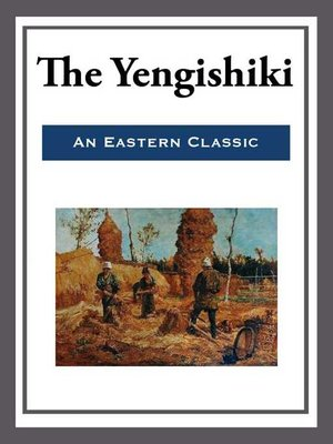 cover image of The Yengishiki/The Englishiki
