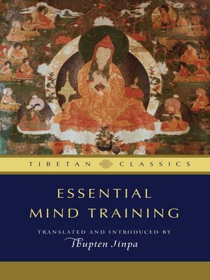 cover image of Essential Mind Training