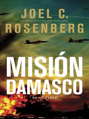 cover image of Misión Damasco