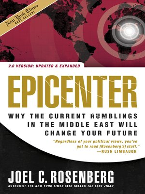 cover image of Epicenter 2.0