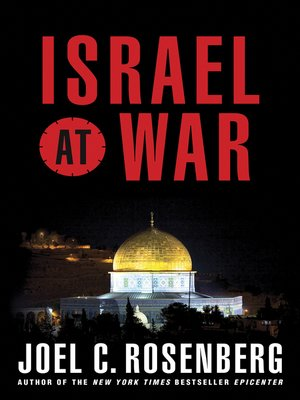 cover image of Israel at War