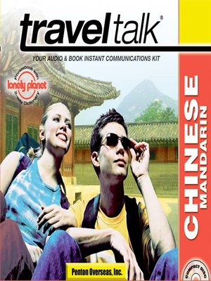 cover image of Traveltalk® Chinese Mandarin