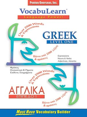 cover image of VocabuLearn® Greek Level One