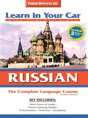 cover image of Learn in Your Car Russian Complete