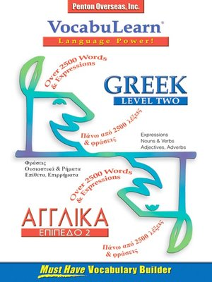 cover image of VocabuLearn® Greek Level Two
