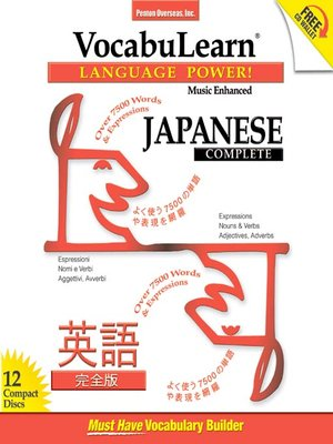 cover image of VocabuLearn® Japanese Complete